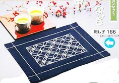 Sashiko Placemat Kit # 166 includes a pre-printed sashiko cotton cloth with washout lines, sashiko thread and needle. You will receive one placemat features an Seven Treasures design. Picnic Blanket, Outdoor Blanket, Japanese Embroidery, Placemat, Shibori, Table Runners, Decorating Your Home, Coasters, Sewing Projects
