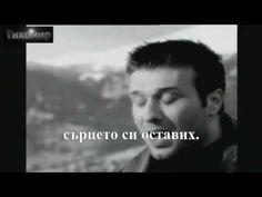 Янис Плутархос - Най-доброто момче.Giannis Ploutarhos