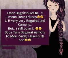 Luv u all my frndz. Friendship Thoughts, Friendship Shayari, Friend Friendship, Friendship Quotes, Amazing Quotes, Best Quotes, Love Quotes, Crazy Friends, True Friends