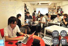 JELLY JELLY CAFE 渋谷コワーキングスペース。渋谷駅から徒歩約8分、渋谷東急ハンズから徒歩約1分。2時間利用で500円(1ドリンク付)、1日利用で1000円(コーヒー・お水・ソフトドリンク飲み放題付)