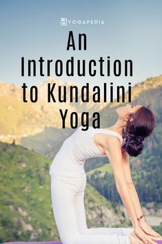 An Introduction to Kundalini Yoga is not as well known as other yoga types, but its growing popularity and powerful may soon change that. Here's what you can expect from a kundalini yoga class. Ashtanga Yoga, Kundalini Yoga Poses, Cardio Yoga, Best Cardio Workout, Easy Workouts, Pilates Yoga, Yoga Routine, Different Types Of Yoga, Yoga Types