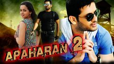 Free Apharan 2 South Hindi Dubbed Movies 2015 | Nitin, Bhavana, Brahmanandam Watch Online watch on  https://free123movies.net/free-apharan-2-south-hindi-dubbed-movies-2015-nitin-bhavana-brahmanandam-watch-online/
