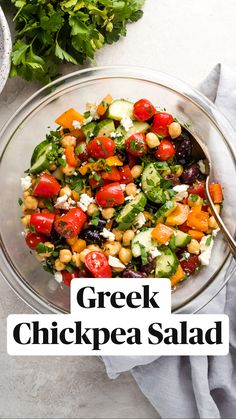 A recipe you can make in just 15 minutes Vegetarian Salad Recipes, Best Salad Recipes, Salad Recipes For Dinner, Salad Recipes Easy Healthy, Healthy Bean Salads, Salad With Protein, Healthy Salads For Dinner, Fresh Vegetable Salad Recipes, Clean Diet Recipes