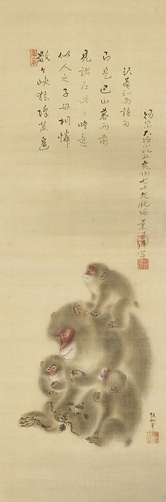 Monkeys by Mori Sosen (Nomura Art Museum) - Wikimedia Commons Japanese Painting, Chinese Painting, Chinese Art, Japanese Art Styles, Japanese Artists, Ink Paintings, Animal Paintings, Asian Monkey, Sumi E Painting