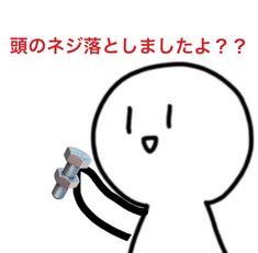 Anime Comics, Jokes, Cool Stuff, Funny, Cards, Fictional Characters, Iphone, Twitter, Husky Jokes