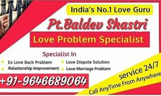 Love Problem Solution in Delhi Family Problems, Love Problems, Relationship Astrology, Love Guru, Ex Love, Learn Astrology, How To Improve Relationship, Kind Person, Life Partners