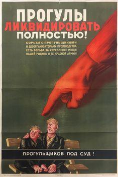 Игумнов С.Д. 1941 плакат
