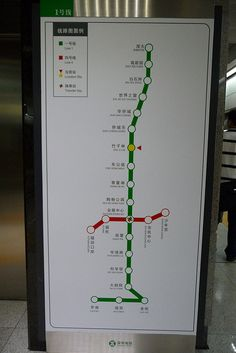 I guess this is the old metro map, long before I got here. It's missing so many lines!