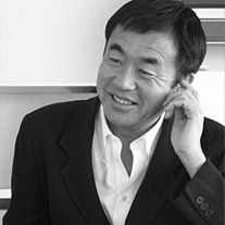 """Kuma Kengo 隈研吾 """"We must reverse our form of perception. Instead of looking at architecture from the outside, we must look at the environment from inside out."""" ― Kengo Kuma"""
