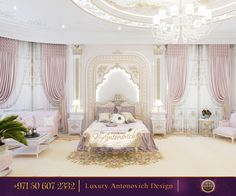 Beautifully Designed Bedroom! May your day be filled with joy and happiness! Contact us! #bedroom, #bedroomdesign, #interiordesign, #homedecoration, #dubaiinterior, #abudhabiinterior, #homedesign, #housedesign, #furniture