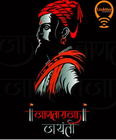 Happy Shivaji Jayanthi to all! An ode to chatrapati Shivaji on his Birthday! Ganesh Wallpaper, Lord Shiva Hd Wallpaper, Hd Wallpapers For Pc, Download Wallpaper Hd, Best Photo Background, Banner Background Images, Bhagat Singh Wallpapers, Mahadev Hd Wallpaper, Shivaji Maharaj Hd Wallpaper