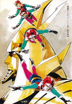 かっちょいいの Robot Cartoon, Alternative Comics, Japanese Superheroes, Retro Robot, Cool Robots, Mecha Anime, Super Robot, Japanese Cartoon, Popular Art