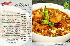 Dabha karahi