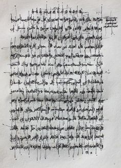 Cecil Touchon - Asemic writing
