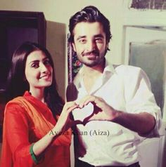 Ayeza Khan With Hamza Ali Abbasi !!!