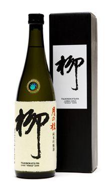 """True Sake - Tsukinokatsura Yanagi - """"Willow Tree"""" - Junmai Ginjo"""