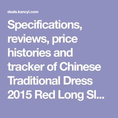 Chinese Traditional Dress 2015 Red Long Sleeve Cheongsam Bride Wedding Qipao Women Two-pieces Lace Embroidery Qi Pao Wedding Bride, Wedding Dresses, Gorgeous Wedding Dress, Lace Embroidery, Cheongsam, Two Pieces, Traditional Dresses, Chinese, Bhutan