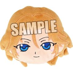5752f4041c5 Cute High Earth Defense Club Love! Love! Plush Doll Pochette En Yufuin.  Gaming Merch ...