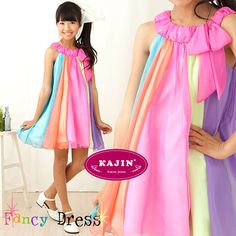 Fancy Colors Chiffon Girls Short Dress     Rainbow appears after the rain but this dress will create vibes for  the party before it even started.