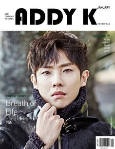 Lee Joon is the sultry cover model of 'ADDY K's January issue | allkpop.com
