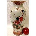 """Classic Pink Floral Porcelain Vase 14"""""""