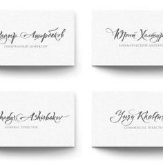Каллиграфия для визиток., Calligraphy