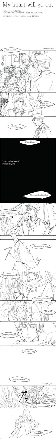 Hetalia Titanic 4/18
