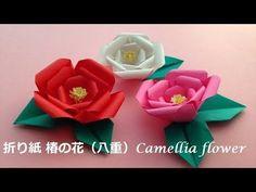 折り紙 椿の花(八重) 立体 簡単な折り方(niceno1)Origami Camellia flower tutorial - YouTube Origami Tutorial, Flower Tutorial, Origami Flowers, Paper Flowers, Japanese New Year, Handmade Flowers, Flower Crafts, Diy And Crafts, Youtube