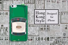unique iphone 5s case green taxi, funny iPhone 5c Case, Hong Kong Style iPhone 5 case . with iPhone 4 Case . Case for iPhone 4/4S/5/5S/5C on Etsy, $13.01 AUD