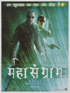 Cinema Posters, Movie Posters, India Poster, Photos, Pop, Revolutions, Matrix, Html, Films