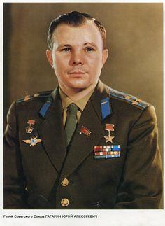 Первый человек в космосе - космонавт СССР Юрий Алексеевич Гагарин.