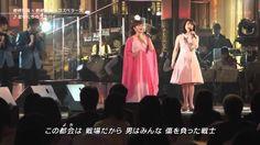 タッチ 岩崎良美×E girls 2013FNS歌謡祭 2013 12 04