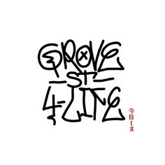 Graffiti Doodles, Graffiti Tattoo, Graffiti Tagging, Graffiti Lettering, Black Ink Tattoos, Mini Tattoos, Cool Tattoos, Sketch Tattoo Design, Tattoo Designs