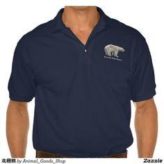 北極熊 ベーシックポロシャツ