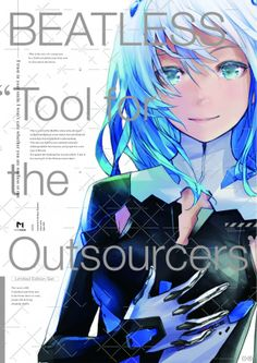 Beatless: Tool for the Outsourcers - Limited Edition CD + Art Book Set Manga Covers, Comic Covers, Cd Art, Book Art, Book Design, Cover Design, Sci Fi Novels, Japanese Graphic Design, Mode Shop