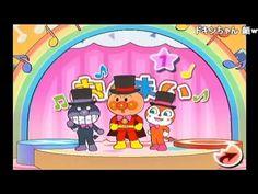 【実況】パート1❤ それいけ!アンパンマン にこにこパーティ 歌 ダンス アニメ ゲーム Japanese TV Animation Anpan...