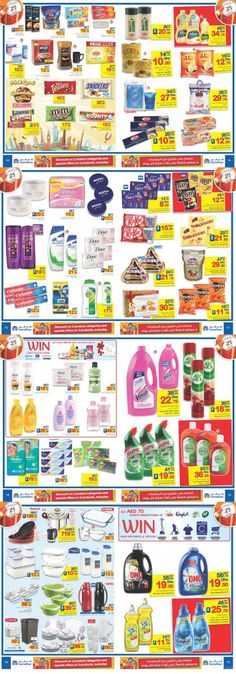 Grate Offer at Carrefour      Grate Offer at Carrefour From Oct 27th to Nov 5th 2016 Discount on 2 products and special offers on 3 products everyday. Check out the offers on Grocery items, Poultry, Household items, Snacks, Toiletries, Household items, Garments, etc. Locations (Dubai & N.Emirates) : AJMAN : Ajman...  #Carrefour #CleanersDetergents #EverydayEssentials #Food/Grocery #HardwareAccessories #Household #Outlets #SweetsConfectioneries #UAEdeals #DubaiOffers #O