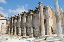 Hadrian's Library -