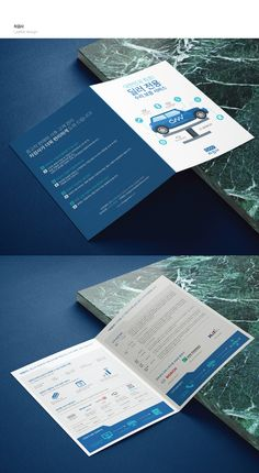 차검사 브로슈어 디자인 의뢰 | 라우드소싱 Catalogue Layout, Ad Layout, Print Layout, Book Layout, Layout Design, Print Design, Company Brochure Design, Graphic Design Brochure, Big Mak