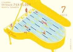 """7th Floor"" by Naoya Agasuke - BOOOOOOOM! - CREATE * INSPIRE * COMMUNITY * ART * DESIGN * MUSIC * FILM * PHOTO * PROJECTS"