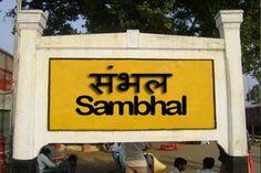 Apna Sambhal Kali Mata Mandir, Thermal Power Station, Sanctum Sanctorum, Famous Novels, Mother Plant, Top Place, Tourist Places, All About Time