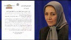 اطلاعيه كميسيون زنان شوراى ملى مقاومت – مزدوران بسيجى حداقل 6 زن را با چاقو مضروب كردند سيماى آزادى – 10 آذر 1393  ======= Mojahedin – Iran – Resistance – Simay  Azadi -- مجاهدين – ايران – مقاومت – سيماي آزادي