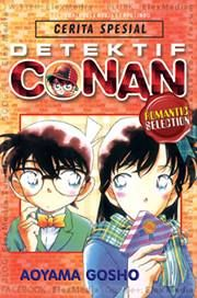 Kisah cinta Shinichi & Ran pilihan Gosho Aoyama yg selalu menarik utk diikuti. Selamat menikmati manisnya kisah cinta mereka! DETEKTIF CONAN ROMANTIC SELECTION ; Harga: Rp. 28.000
