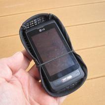 Handy-Strahlenschutz-Mantel - wie man ihn korrekt verwendet
