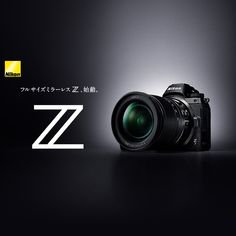 432 best nikon dslr photography news images on pinterest camera sendai factory media tour qa currently nikon makes 20k z7 mirrorless cameras per month here fandeluxe Choice Image