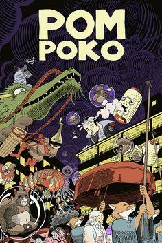 Pom Poko poster by popjellyfish