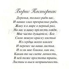 #литература #стихотворение #поэзия #стихи #пастернак