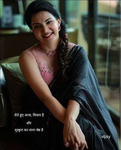 Beautiful Indian Actress, Beautiful Women, Portrait Photography, Fashion Photography, Glam Photoshoot, Honey Rose, Malayalam Actress, Saree Look, Hottest Models