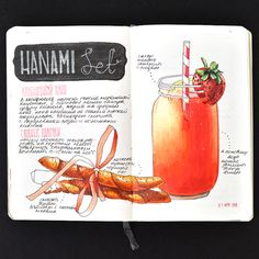 Recipe journal by Anna Rastorgueva or Sally Mao Watercolor Food, Watercolor Journal, Sketch Journal, Artist Journal, Strawberry Punch Recipes, Food Journal, Recipe Journal, Midori, Food Sketch