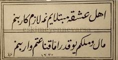 Ehli aşka mübtelayım neme lazım kâr benim / Mal ve mülküm yoktur amma kanaatim var benim Islamic Calligraphy, Caligraphy, Calligraphy Art, I Tattoo, Poems, Miniatures, Hat, Ottoman, Chip Hat